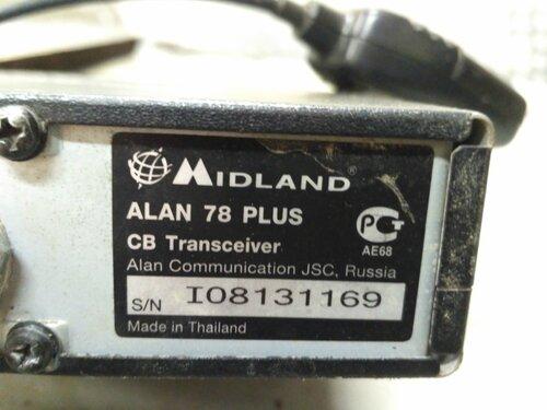 Рацию Alan 78 Plus 0_185326_553b0b91_L