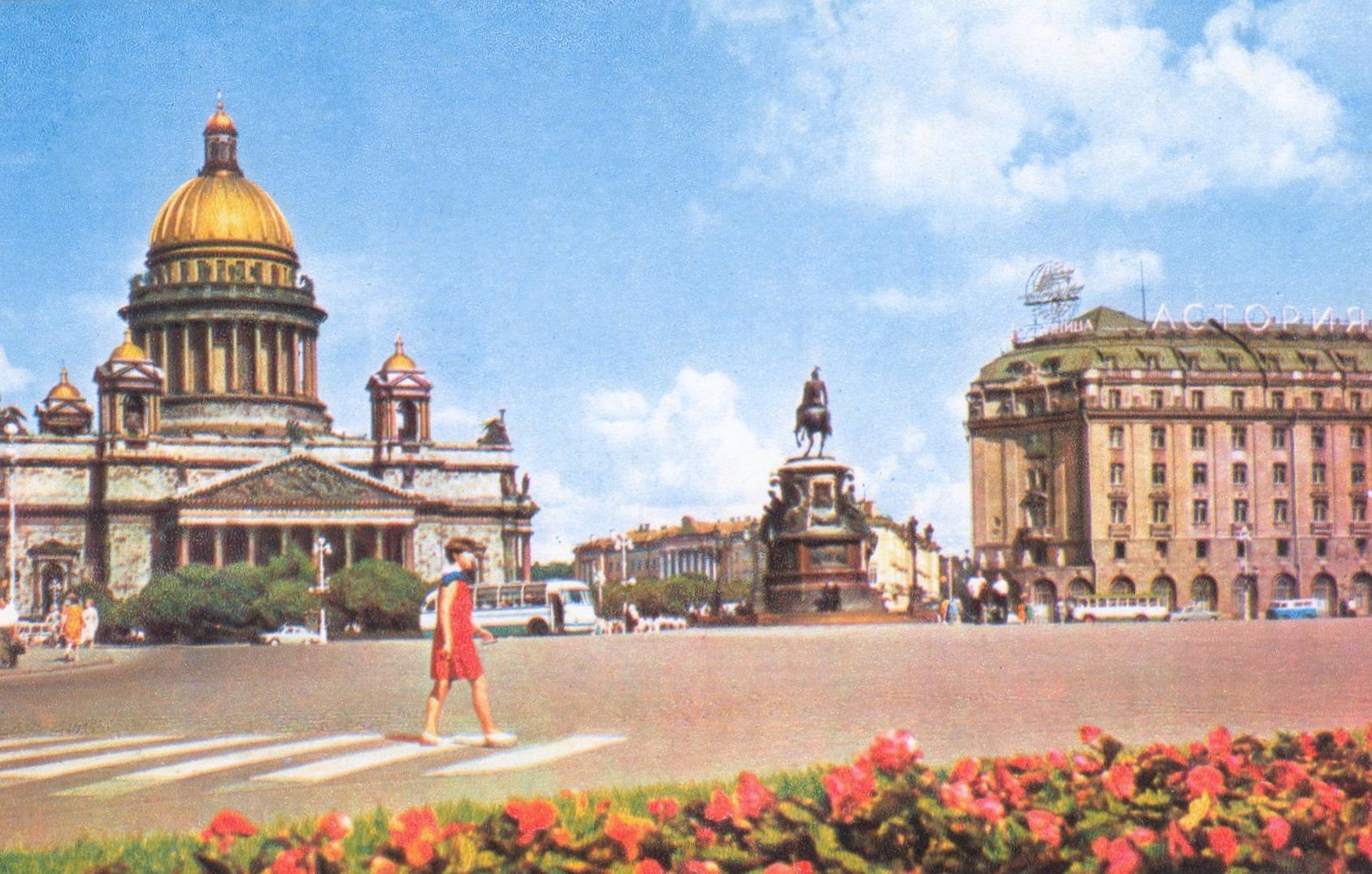 ZAVODFOTO / История городов России в фотографиях: Ленинград в 1970 году