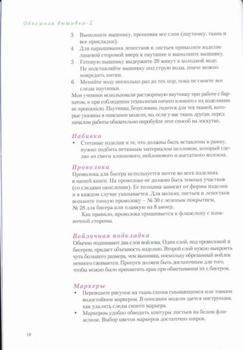https://img-fotki.yandex.ru/get/174613/163895940.218/0_163678_6cd2ea0a_L.png