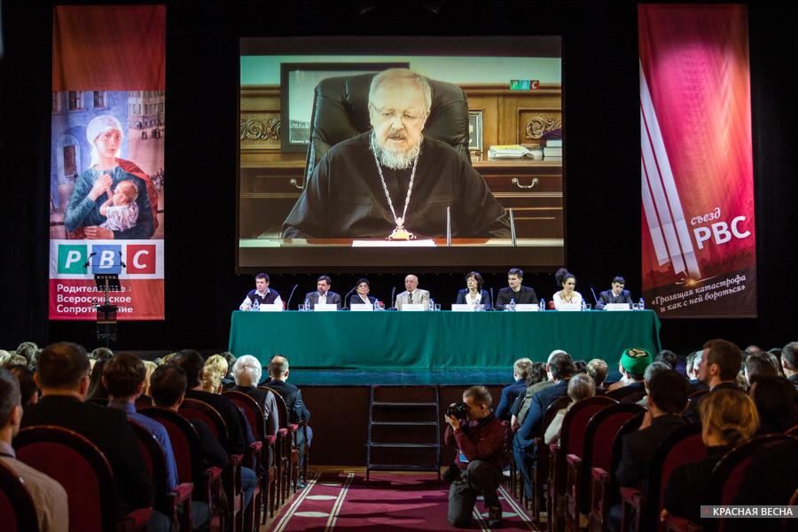 С видеоприветствием к III съезду РВС обратился митрополит Пантелеимон