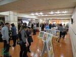 Региональный фестиваль искусств «Славянский базар в Сибири»