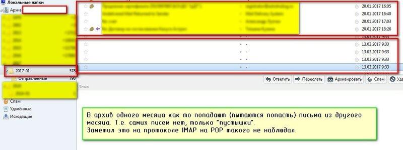 https://img-fotki.yandex.ru/get/174613/17100819.d/0_b4921_61d3d68f_XL.jpg