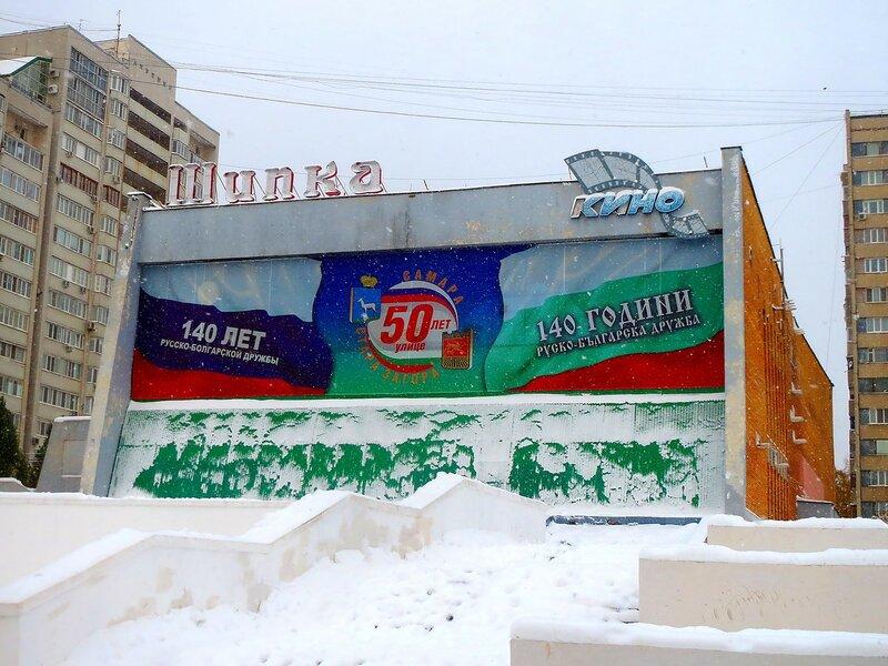 Стара-загора, пр. Кирова 011.JPG