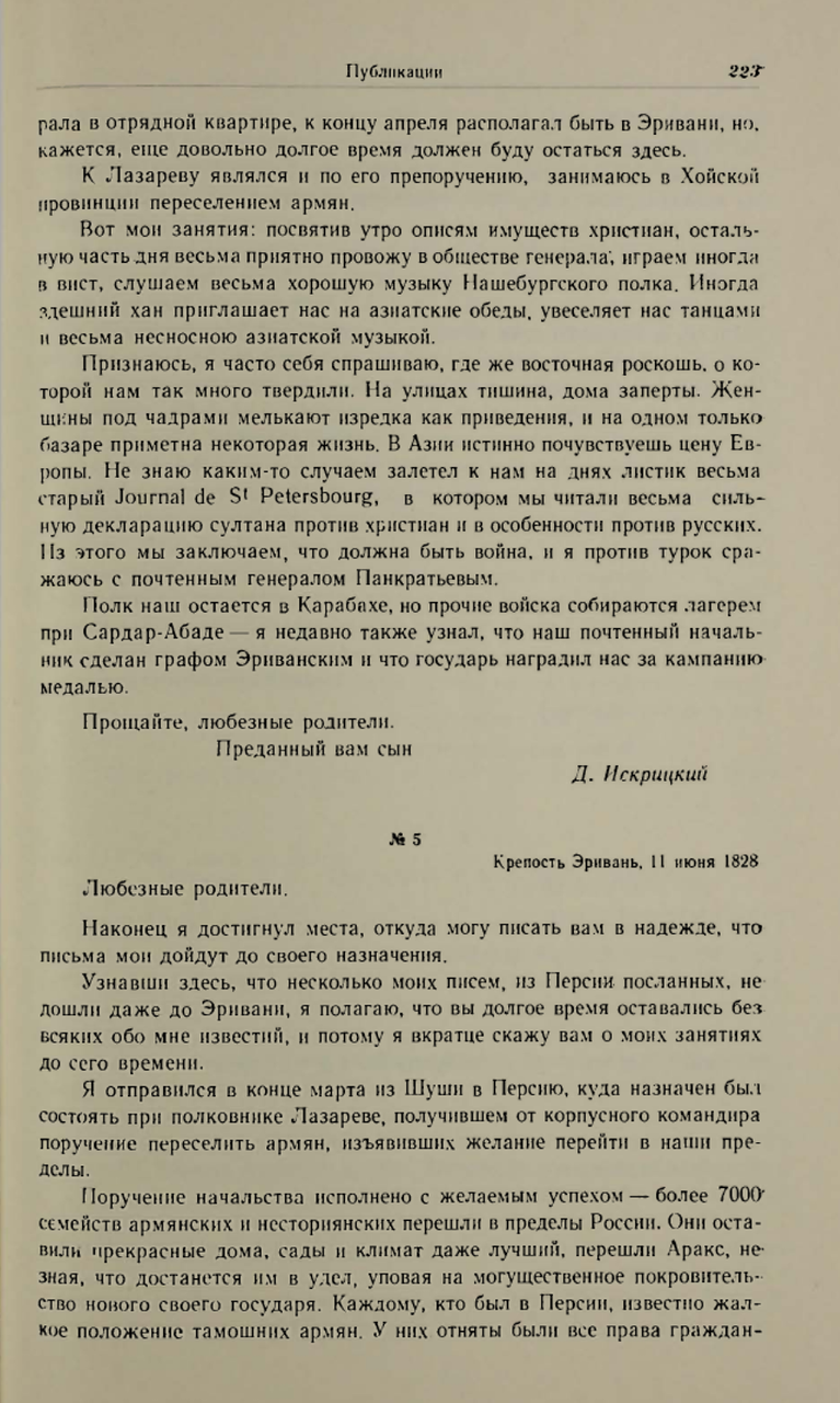 https://img-fotki.yandex.ru/get/174613/199368979.34/0_1ea34b_5810e59a_XXXL.png