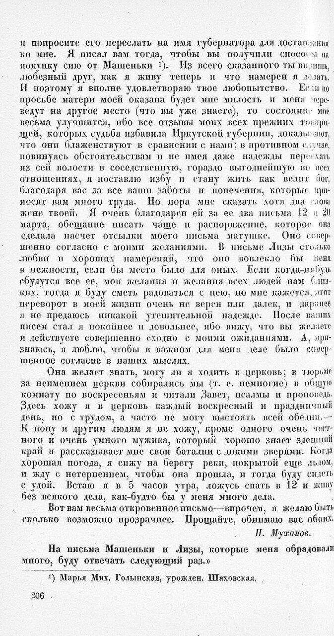 https://img-fotki.yandex.ru/get/174613/199368979.42/0_1f1f42_2d271f56_XXXL.jpg