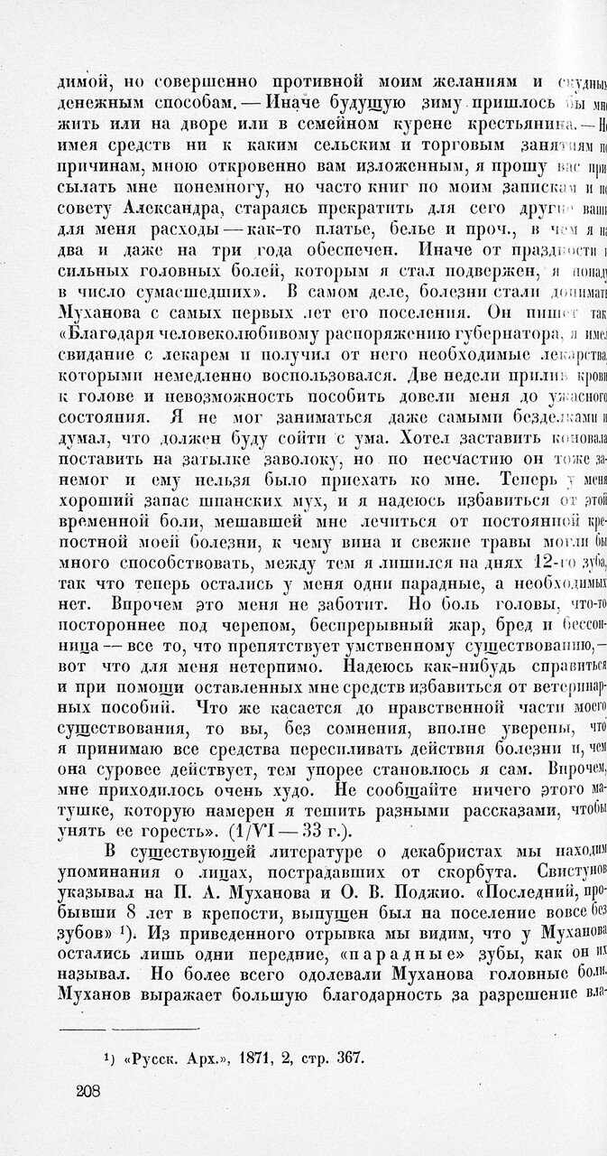 https://img-fotki.yandex.ru/get/174613/199368979.42/0_1f1f44_a36e1687_XXXL.jpg
