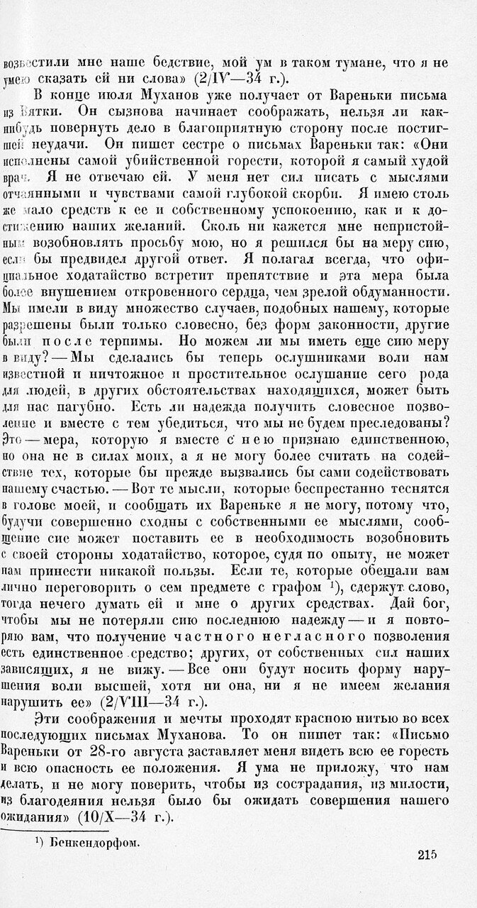 https://img-fotki.yandex.ru/get/174613/199368979.42/0_1f1f4b_555a5771_XXXL.jpg