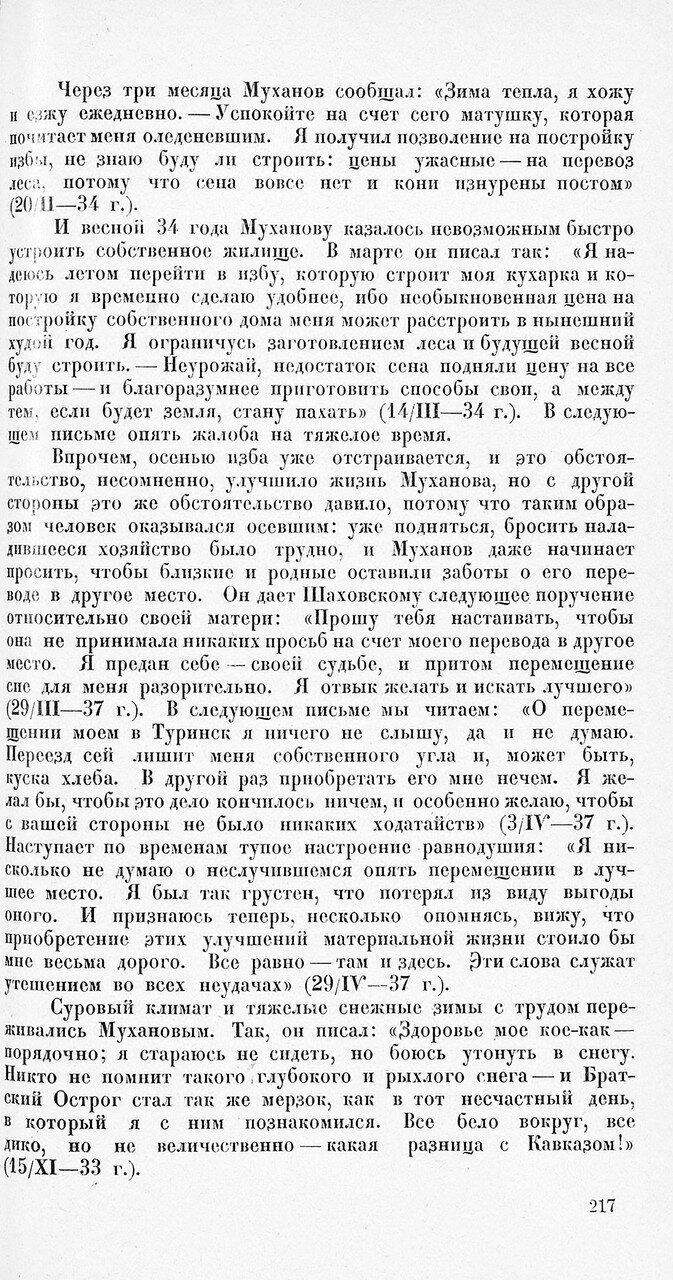 https://img-fotki.yandex.ru/get/174613/199368979.42/0_1f1f4d_5486b931_XXXL.jpg
