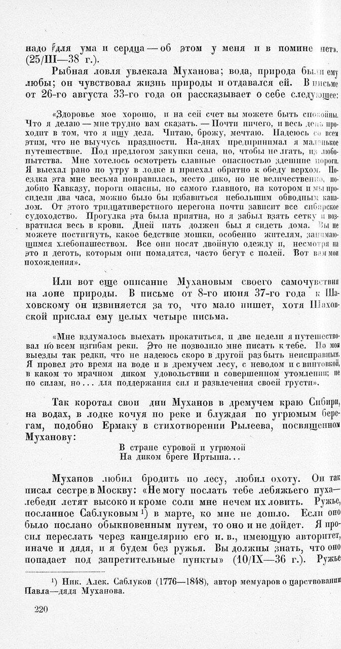 https://img-fotki.yandex.ru/get/174613/199368979.42/0_1f1f50_f61e7600_XXXL.jpg