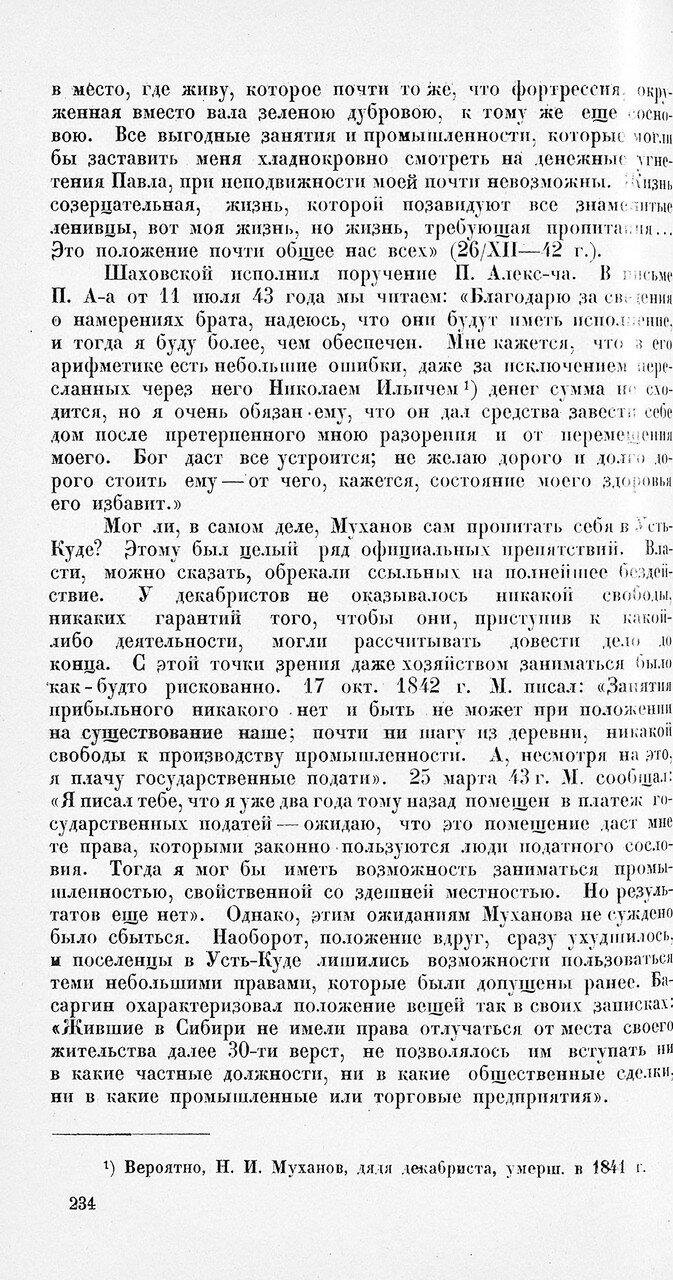 https://img-fotki.yandex.ru/get/174613/199368979.42/0_1f1f5e_48976426_XXXL.jpg