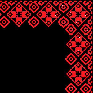 красные уголки