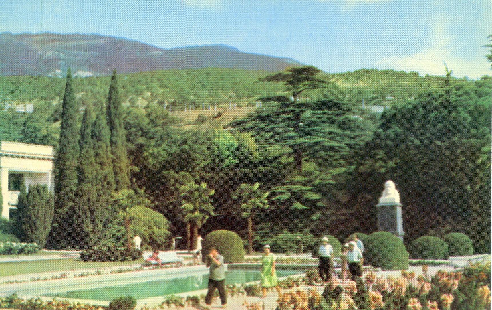 ZAVODFOTO / История городов России в фотографиях: Никитский ботанический сад в 1968 году