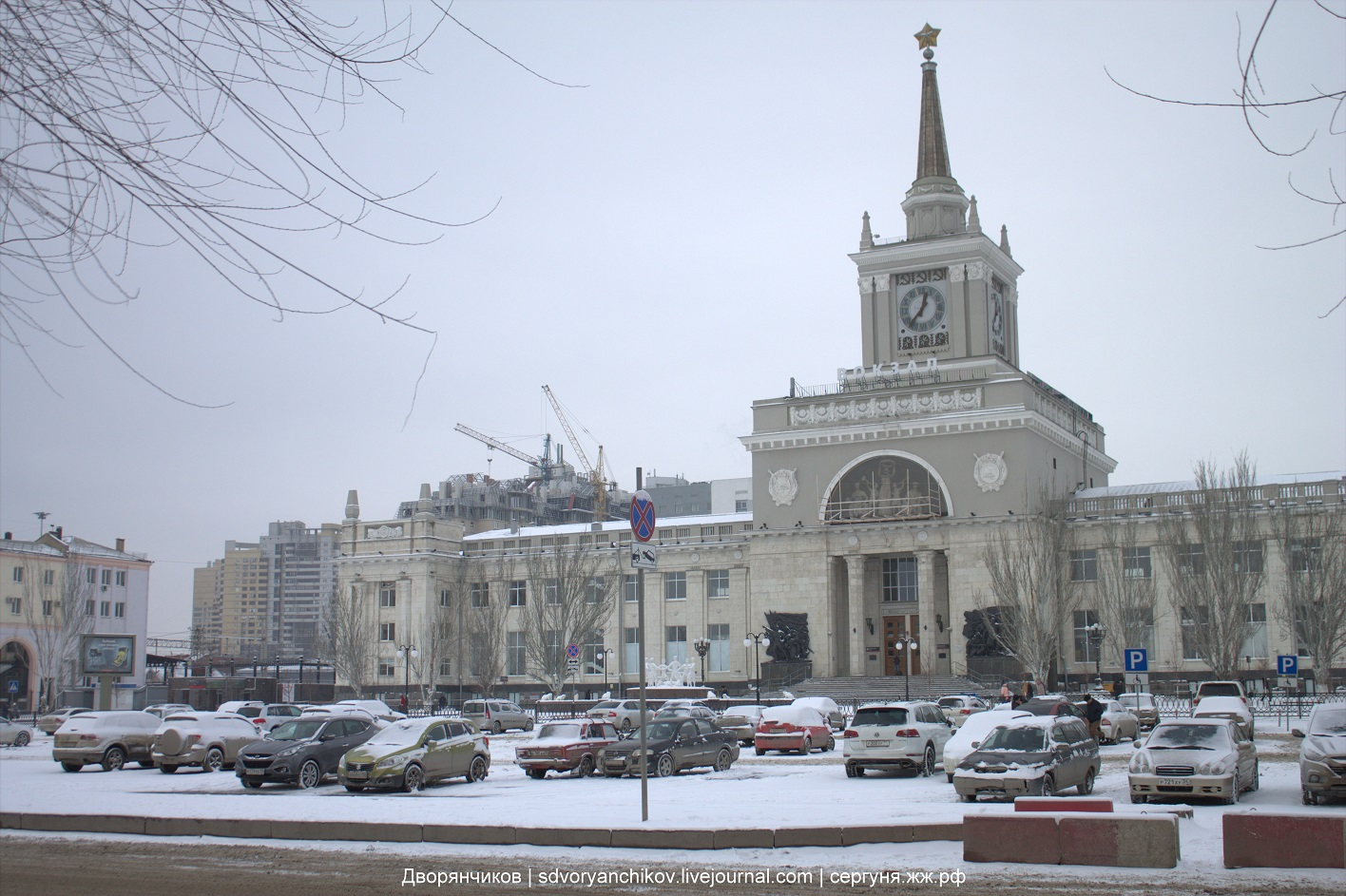 Где-то в Волгограде ..