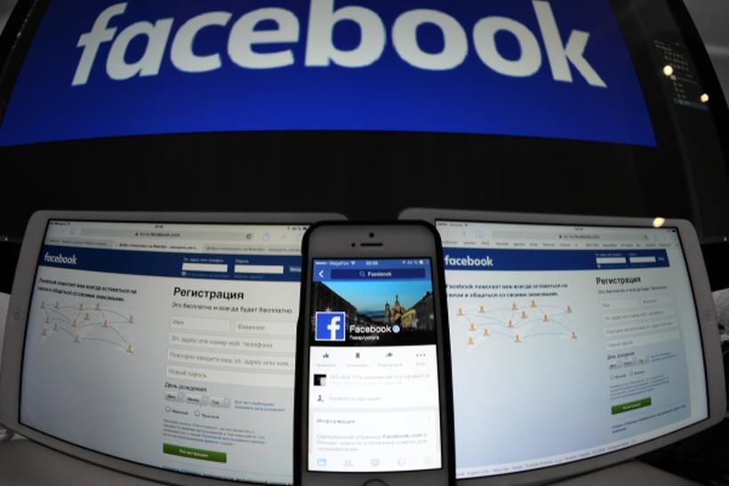 Фейсбук готовит программное обеспечение для возвращения в КНР