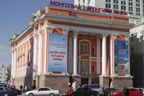 Монголия получит отМВФ и иных кредиторов $5,5 млрд