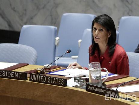 Преследования геев вЧечне: постпред США впредставительстве международной организации ООН отреагировала наскандал