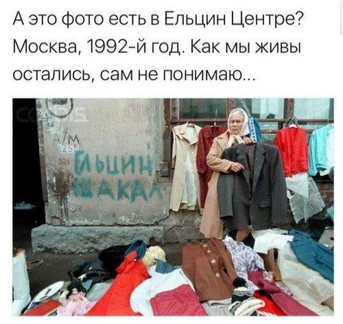 Россия и Запад: Политика в картинках #65
