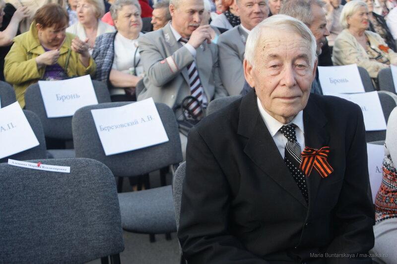 Выступление творческой группы ансамбля Александрова, Саратов, 03 мая 2017 года