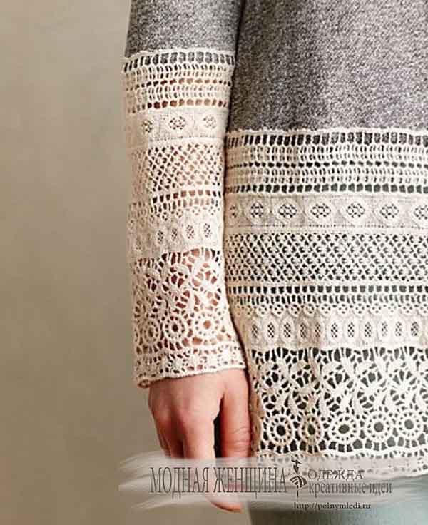 Переделка одежды. Надшиваем манжет рукава и подол с помощью шитья