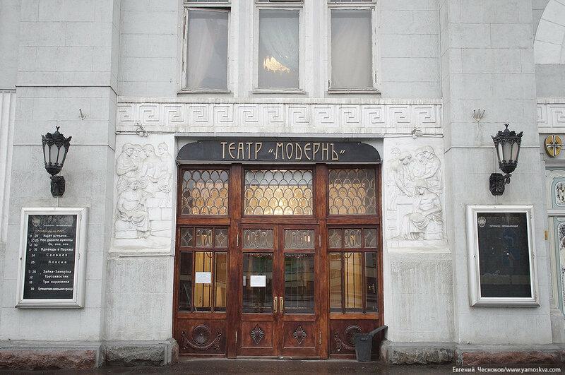 Весна. Театр МОДЕРН. 20.03.17.01...jpg