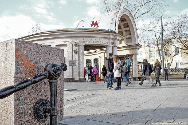 01В. Метро Кропоткинская. 23.04.17.03..jpg
