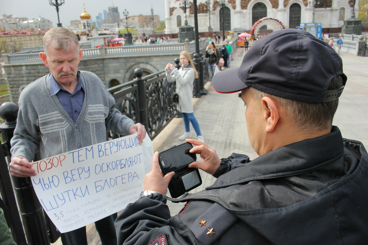 пикет за Соколовского
