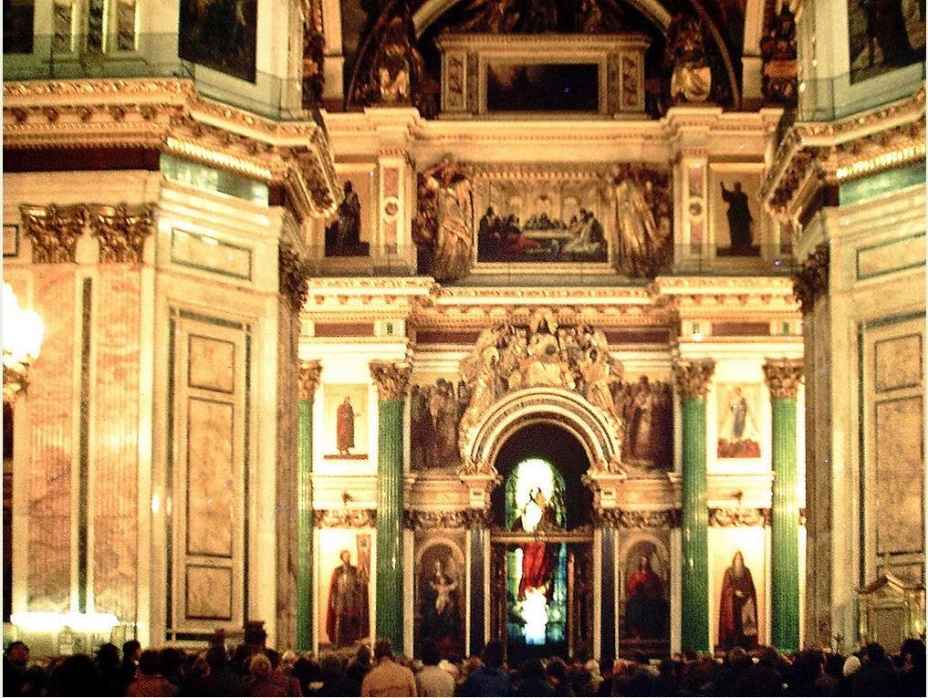 1979 Исаакиевский собор..jpg