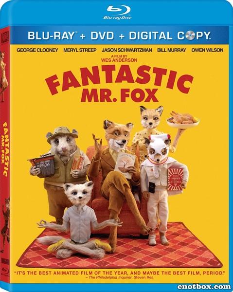 Бесподобный мистер Фокс / Fantastic Mr. Fox (2009/BDRip/HDRip)