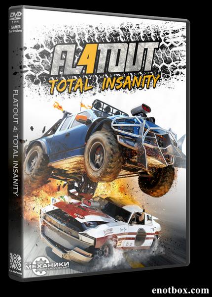 FlatOut 4: Total Insanity (2017) PC   RePack от R.G. Механики