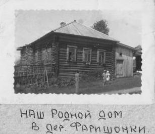 дом ЕЛЬКИН.jpg