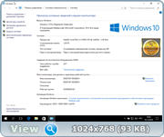Windows 10 Professional 10.0.14393 Version 1607 - VLSC by IZUAL