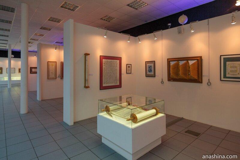 Залы музея, Современный музей каллиграфии