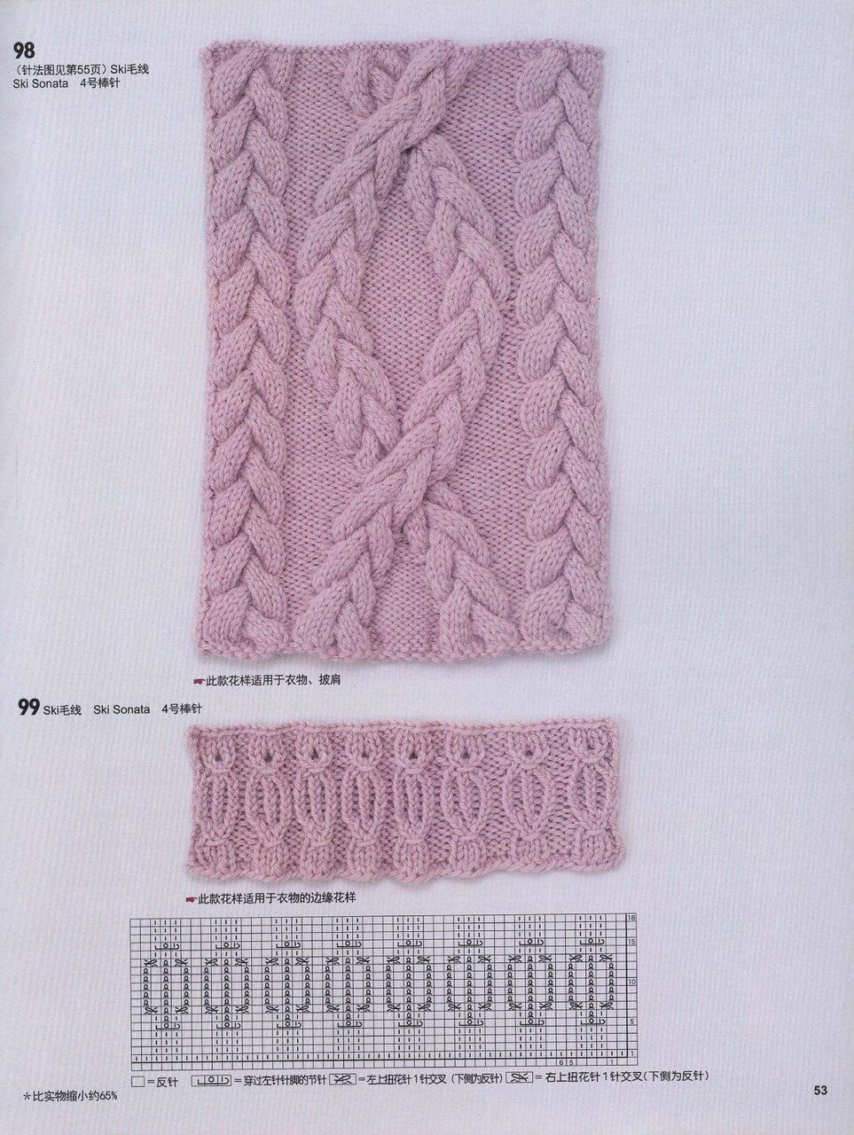 150 Knitting_55.jpg