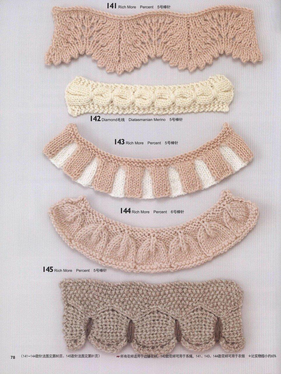 150 Knitting_80.jpg