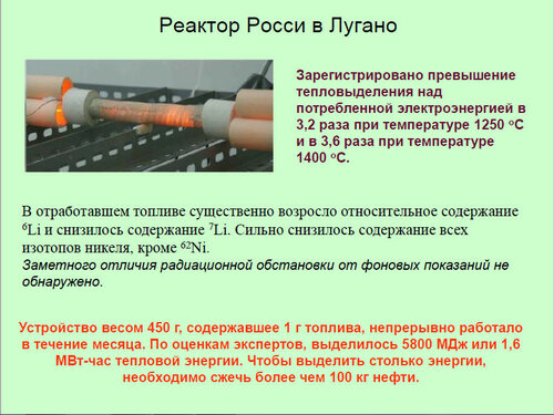 https://img-fotki.yandex.ru/get/174613/51185538.11/0_c25a8_56d07289_L.jpg