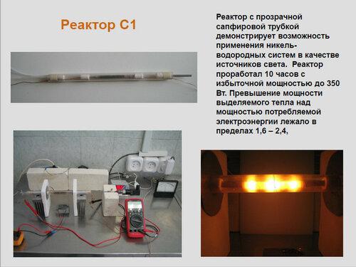 https://img-fotki.yandex.ru/get/174613/51185538.12/0_c25c3_c43dffe6_L.jpg