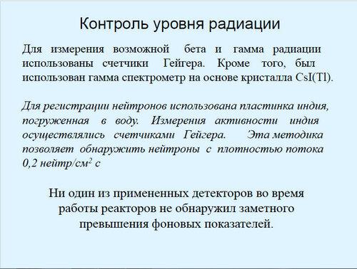 https://img-fotki.yandex.ru/get/174613/51185538.12/0_c25c9_4faf966b_L.jpg