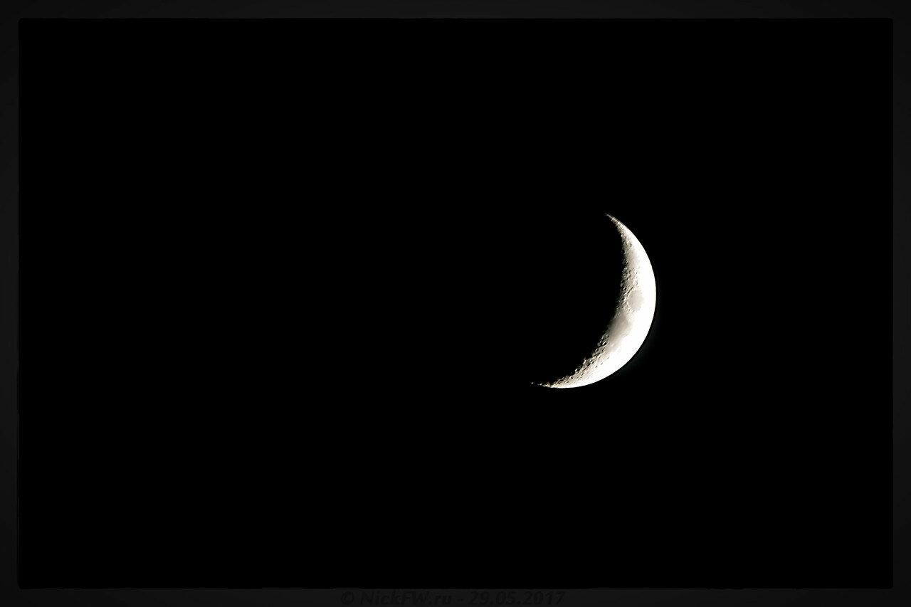 отец вернулся, фазы луны убывающая растущая луна картинки отпечатки также видимы