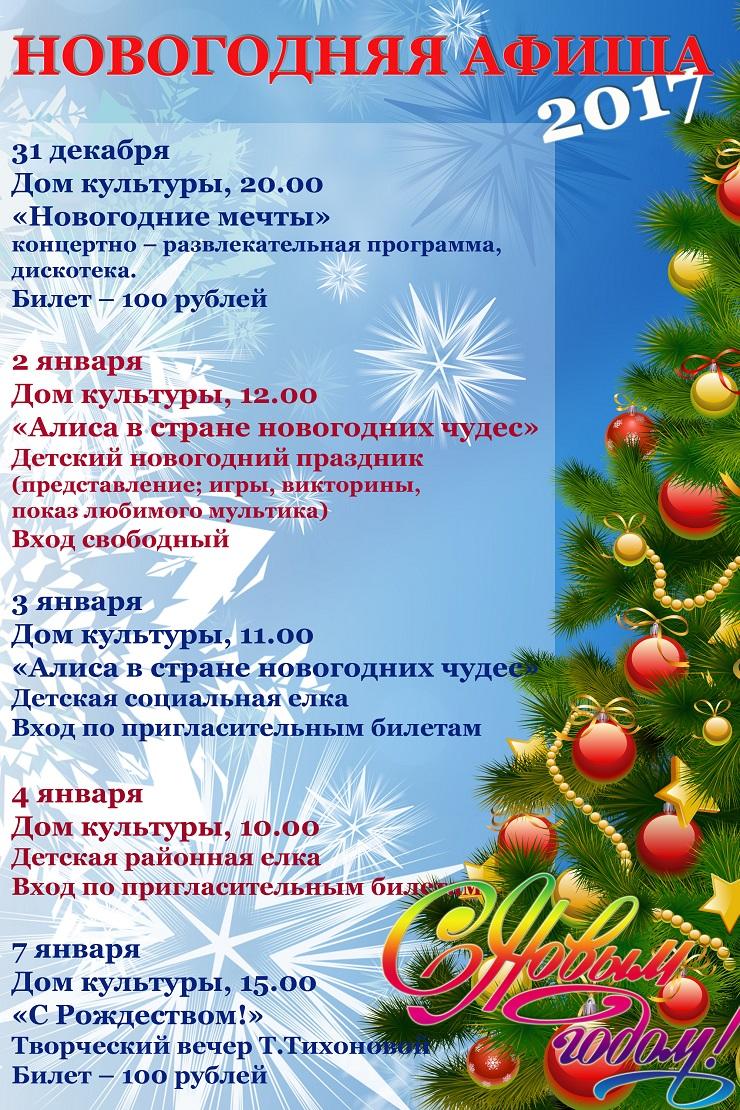 https://img-fotki.yandex.ru/get/174613/7857920.5/0_a66dd_c8557ecf_orig.jpg