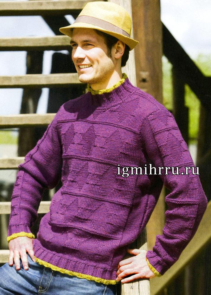 Мужской лиловый пуловер с мотивом в технике теневого вязания. Вязание спицами