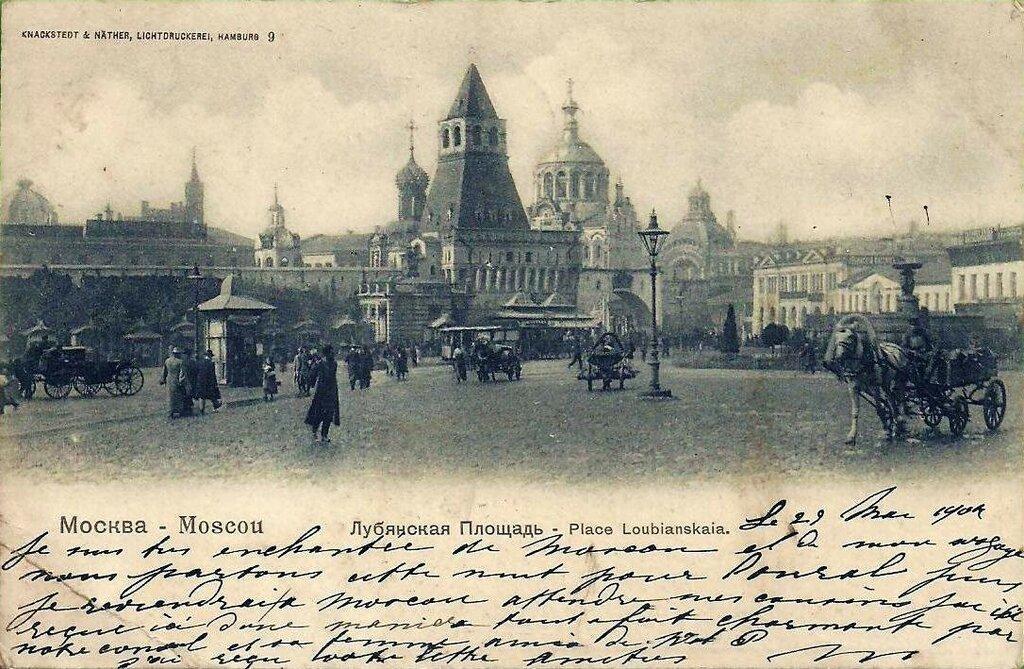 281157 Лубянская площадь нач. 1900-х.jpg
