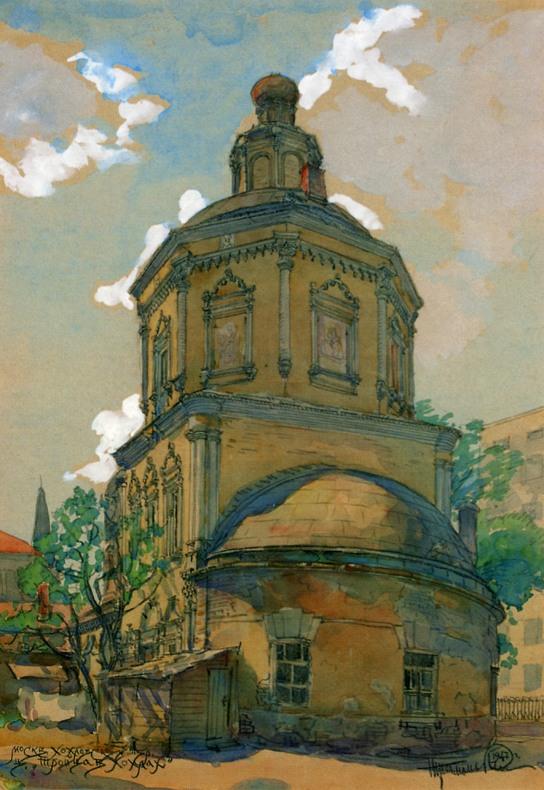 Церковь Троицы в Хохловке. 1696 г. Рисунок 1947 г..jpg