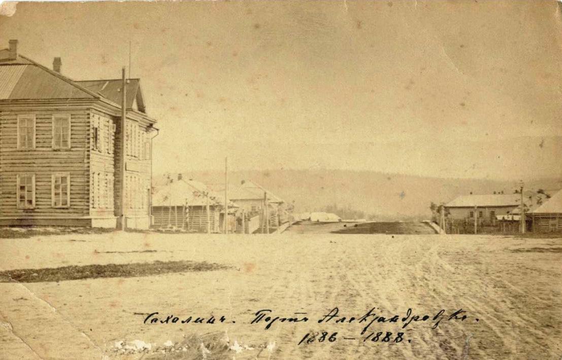 Главная улица. 1886-1888