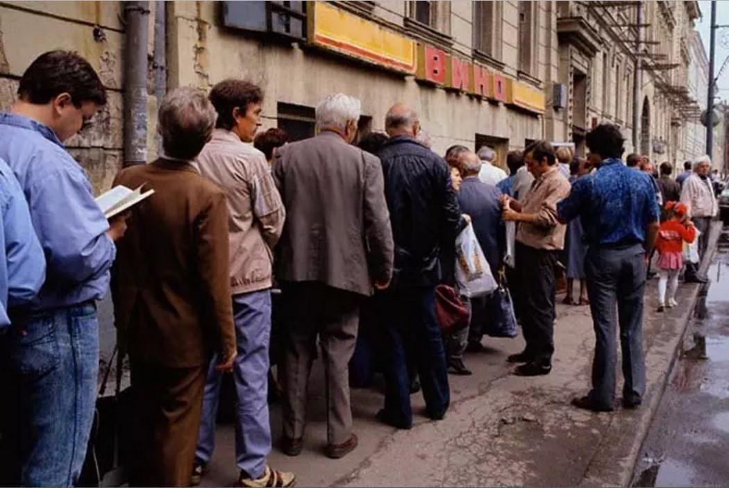 1990. Магазин на Кропоткинской улице