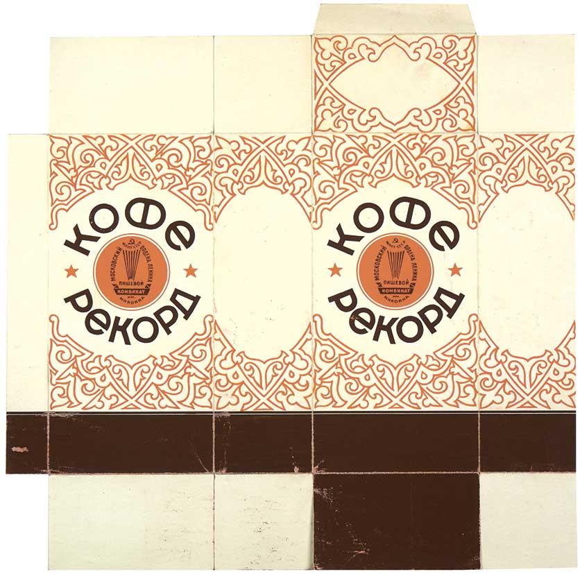 Образец дизайна упаковки кофе «Рекорд». 1950-е