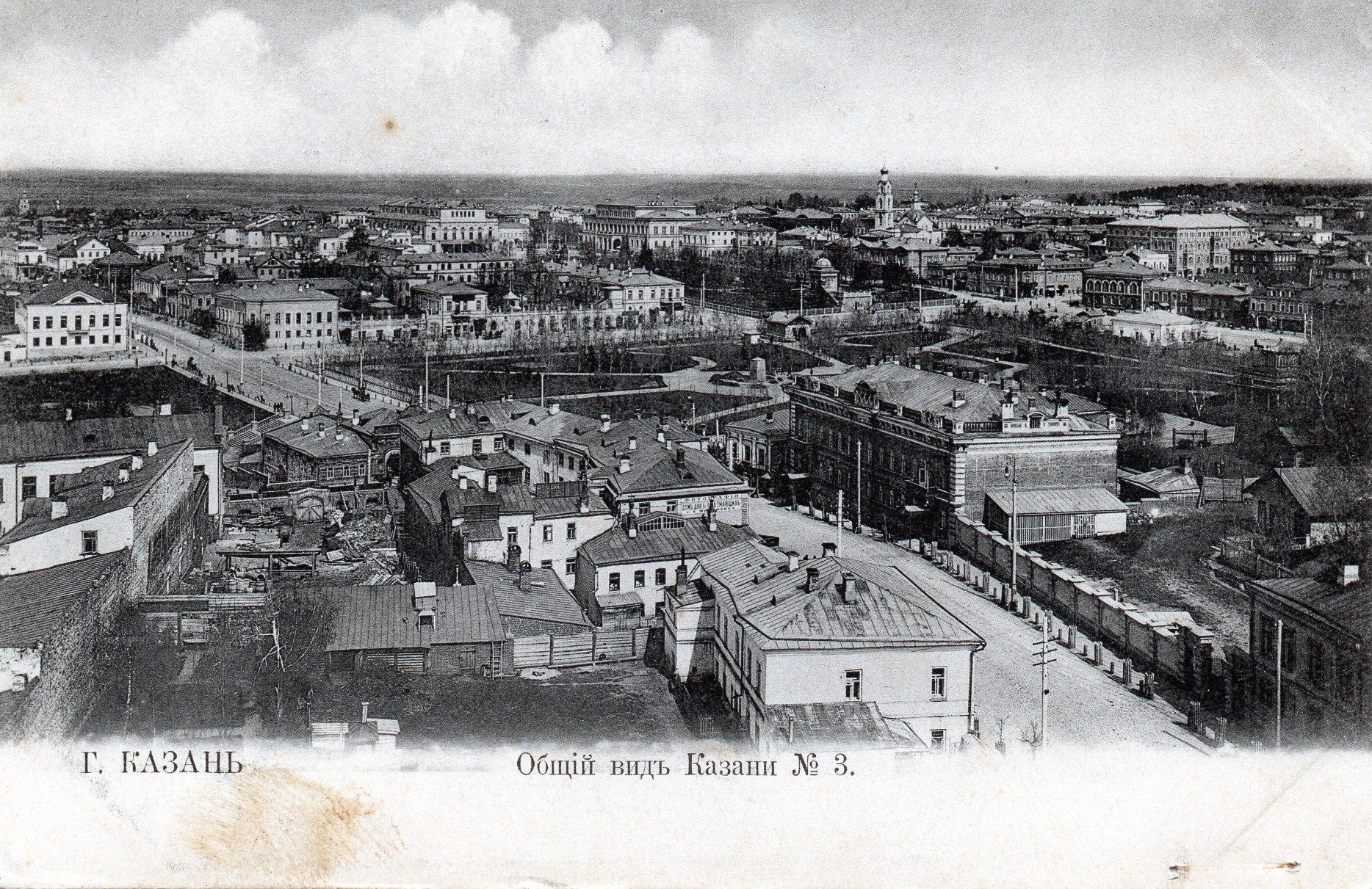 1894. Общий вид с колокольни Воскресенского собора