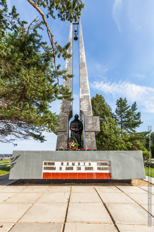 Северодвинск кладбище военных моряков
