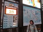 24.02.17 Роза Хутор катание на лыжах