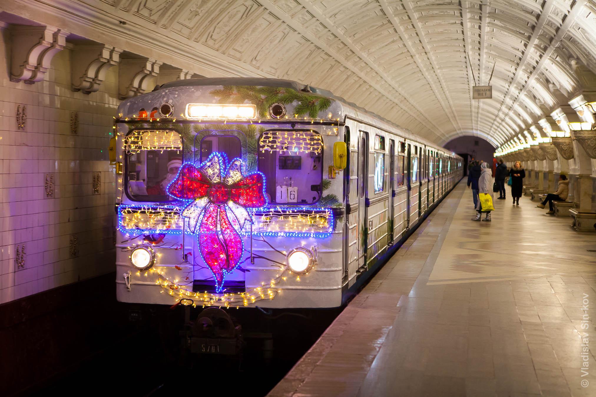 нашей новогодний вагон в метро фото страницах