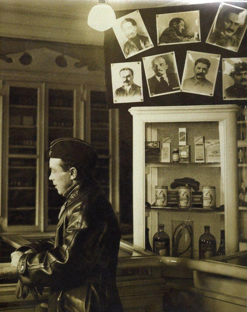1937 Череповец магазин санитарии и гигиены отдел аптеки.jpg